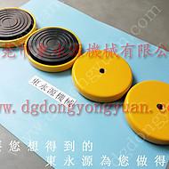 吸塑托盘冲床减振垫,隔震效果明显的 充气垫 找东永源