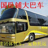 昆明到扬州汽车(客车票)几点发车&坐大巴车要多久到
