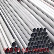 西宁20#无缝钢管/参数/质量保证