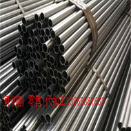 平凉高压锅炉用无缝钢管/厂家供应/生产厂家
