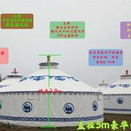 景区蒙古包大庆市蒙古包哪家好