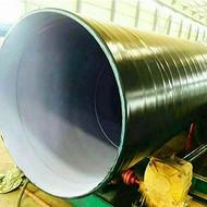 临汾普通级环氧煤沥青防腐钢管厂家/价格多钱一米