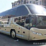 新闻:绍兴坐到温县客车长途车多少钱、到温县多长时间(绍兴汽车站时刻表