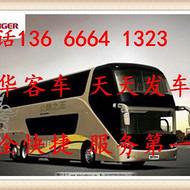 新闻、萧山到鄂州客车/坐卧铺汽车多少钱、多久到(汽车站时刻表