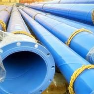 日喀则聚氨酯预制直埋保温管厂家/价格多钱一米