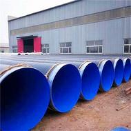 潮州架空式保温钢管厂家/价格多钱一米
