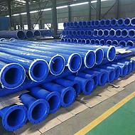 舟山ipn8710输水用无毒防腐钢管厂家/价格多钱一米