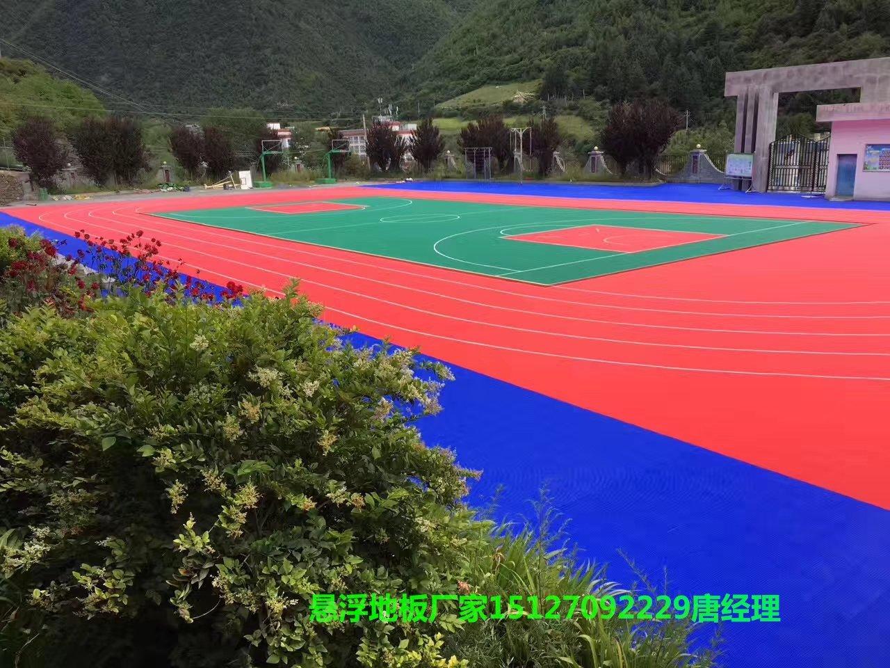 厂家直销:方城操场拼接悬浮地板(河南@公司欢迎您)