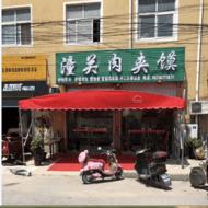 推拉帐篷防水耐用, 天津南开区推拉帐篷厂