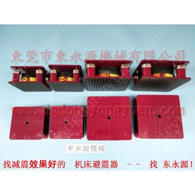 三坐标避震脚,楼上机械隔振用的 印刷啤机防震脚垫-找 东永源
