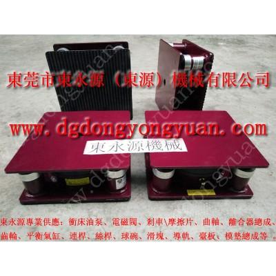 防振效果好 慢走丝减振避震器,包装设备气垫减震器-找东永源