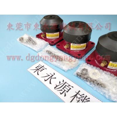 香洲区 立式注塑机减震器,鞋材自动冲切机减震器-找东永源