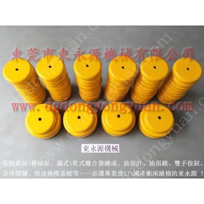 江苏 立式注塑机减震器 塑料水果盘冲床减震器找东永源