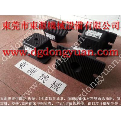 江苏 立式注塑机减震器 海绵裁断机楼板减震器
