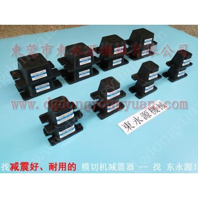比特 冲床防震装置 二次元气垫减震器 找东永源