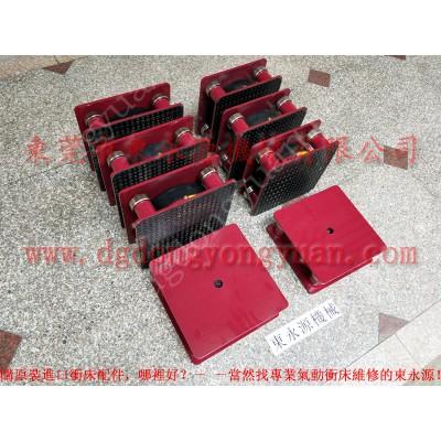 绣花机防振垫 ,效果好的 片材模切机避震器找 东永源