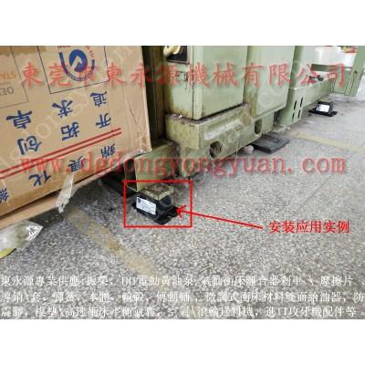 绣花机减震器 ,防震好的 机器抗压防震脚垫找 东永源