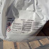 阻燃剂-巴斯夫阻燃剂MelapurMC-25-上海纳塑合金科技有限公司