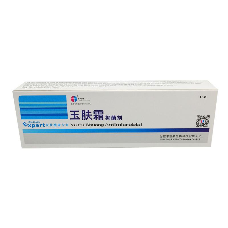 丰瑞隆 丰瑞隆玉肤霜抑菌剂15g装 15g 合肥丰瑞隆生物科技有限公司
