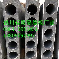 宁夏银川 高强防水轻质隔墙板 90 120轻质隔墙板