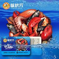 蟹状元海鲜大礼包 进口海鲜舟山海鲜大连海鲜 15种款式热销中