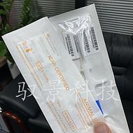 RFID宠物们的电子身份植入式芯片 藏獒动物芯片,狐狸电子标签,绵羊电子标记