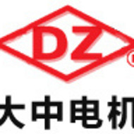 江苏大中电机股份有限公司