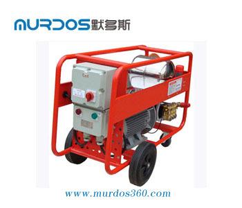 murdos工业高压30kw系列清洗机MSF600/27-30
