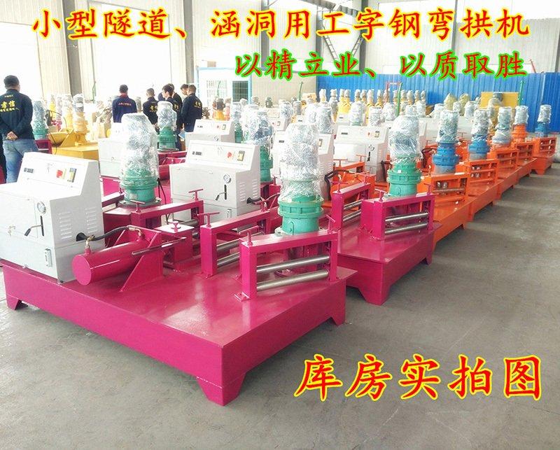 江北萬澤錦達方鋼鋼管U型鋼彎曲機哪家便宜經銷店
