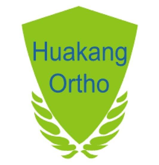 华康奥斯 HUAKANG ORTHO