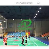 中小学风雨球馆节能改造|LED活动中心节能照明灯