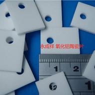 苏州电源陶瓷片 不同规格陶瓷垫片 氧化铝陶瓷片13*18*1.0mm