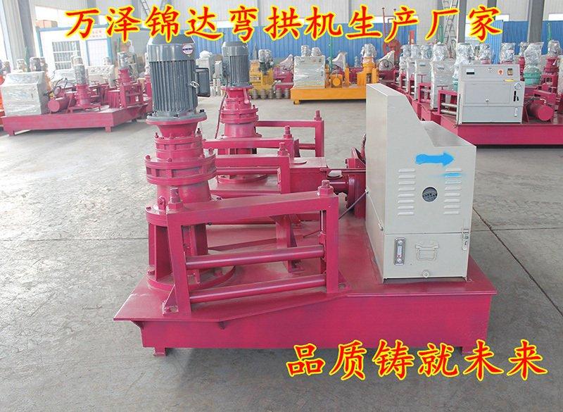 荣昌万泽锦达工字钢弯曲机出售型钢弯曲机铁路隧道拱架