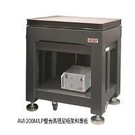 主动减震台:精密仪器设备减振系统-固润光电