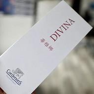Cordenons Divina 意大利科德诺斯 蒂维娜系列- 30%再生浆