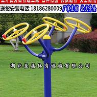 宜城健身器材设施户外安装厂家  襄阳小区运动器械批量采购价格