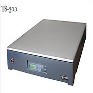 桌上型主动隔振台+固润光电