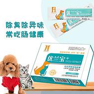 优兰宝-丝兰提取物改善宠物的肠胃健康,缓解爱宠便臭