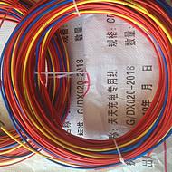 充电桩电线,电缆生产厂家,国标电缆规格,充电桩专用电线