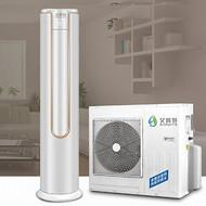 7000W大功率空气源热泵柜机 低温变频增焓冷暖热泵空调制热快耗电小 客厅办公室用取暖器