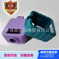 食品级橡胶套 橡胶衬套 橡胶波纹管 机械伸缩防尘套 医疗器械仪表保护套 过线胶套 互感器绝缘护套