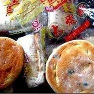 杭州下架的乳酸菌饮料销毁处理-杭州变质的罐装奶粉销毁处理