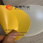 供应环保6p黄色PVC夹网布 环保PVC夹网布