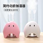 双喷加湿器精灵 小型水母喷雾加湿器 简约双喷USB加湿器货源厂家