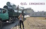 昆山市金星镀锌有限公司张建弟13962663933