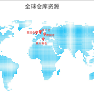 德国亚马逊退货换标怎么处理 西班牙FBA货物退回香港
