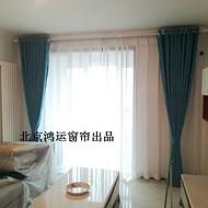 北京遮光窗帘定做单位百叶帘酒店布艺窗帘餐厅纱帘公寓窗帘学校喷绘卷帘会议室电动窗帘定做