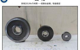 蜗轮蜗杆减速机原理及使用范围 (27播放)