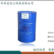 乳化剂NP-8.6台湾盘亚壬基酚聚氧乙烯醚非离子表面活性剂