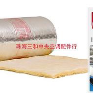 珠海三和保温材料供应